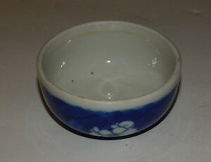 Antique Asian Blue And White Floral Bowl R19282