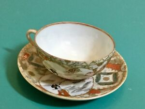 Vtg Porcelain Tea Cup Saucer Geisha Girl Nicely Marked Japanese Chinese Asian