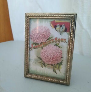 Small Vintage Gold Tone Bead Rope Edge Metal Picture Frame 2 X 3
