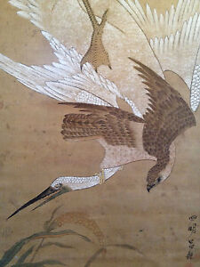 A Large And Important Chinese Antique Painting On Silk Signed Framed