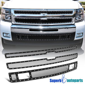For 2007 2013 Silverado 1500 Rivet Mesh Upper lower Main Grille Inserts 3pc