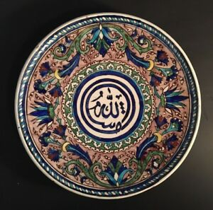 Antique Large Islamic Iznik Pottery Arabic Middle Eastern Plate Charger