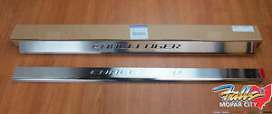 2008 2014 Dodge Challenger Stainless Steel Door Sill Guards Plates Mopar Oem