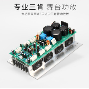 Hifi Sanken1494 3858 Audio Power Amplifier Board 2 0 Stereo 450w 450w 800w