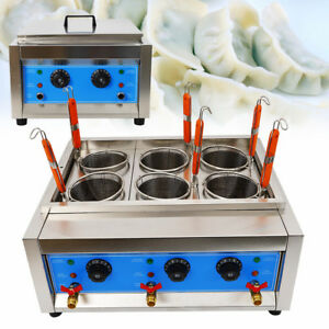Commercial 6 Holes Noodles Cooker Electric Pasta Cooking Machine Marker W filter