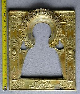 18c Russian Royal Imperial 84 Silver Gold Icon Oklad Bishop Nicolas Wonderwoker
