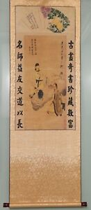 Unique Chinese Hand Painted Figures Characters Hongshou Old Scroll Painting Yy24