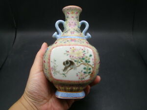 Chinese 1920 S Nice Famille Rose Vase Qian Long Mark T999
