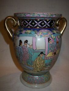 10 Tall Vintage Chinese Vase Depicting Famille Scene With Gold Handles