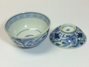 Antique Chinese Porcelain Bowl With Lid Mark