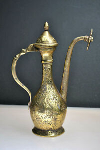 Antique India Middle Eastern Brass Ewer Pitcher With Etchings