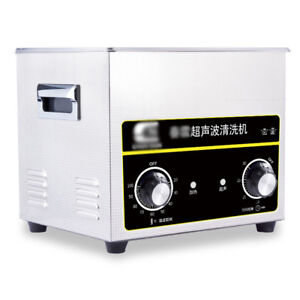 Ultrasonic Cleaner 15l Stainless Steel Shell Basket Tank For Dental Parts
