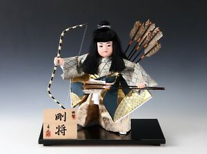 Japanese Samurai Doll The Little General Bow And Arrows
