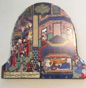 Persian Art Miniature On Rock One Of Kind