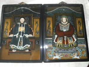 Vintage Signed Chinese Emperor Empress Reverse Paintings