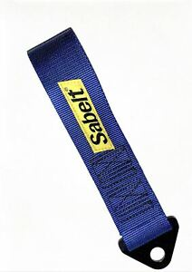 Sabelt Competition Car Fixed Tow Eye Strap Webbing Blue