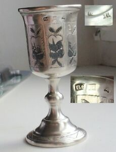 Rare 3 3 Antique 44g Russian Silver Charka Cup 84 Moscow 8 5 Cm Enamel