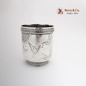 Aesthetic Engraved Birds Cup Braided Rims Gorham Sterling Silver