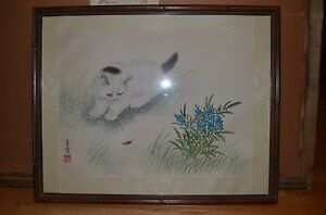 Japanese Antique Artist Signed Watercolor Drawing W Cat Grasshopper