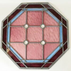 Vintage Octagon Leaded Stained Glass Window Insert 19 X 19