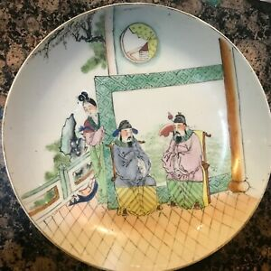 Vintage Chinese Familie Rose Hand Painted Figures Plate