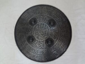 Indo Persian Mughal Qazar Kufic Islamic Script Engrave Steel Shield Dhal