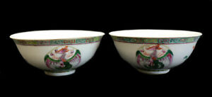 A Pair Of Chinese Porcelain Bowls Guangxu Mark And Likely Period 1875 1908