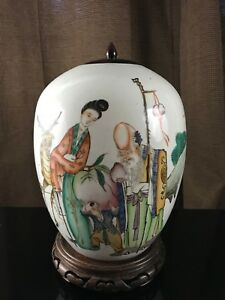 Antique Chinese Famille Rose Porcelain Jar