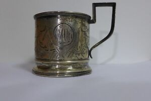 Antique Russian Silver 84 Tea Glass Cup Holder