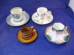 Lot Of 4 Vintage Demi Tasse Cups And Saucers