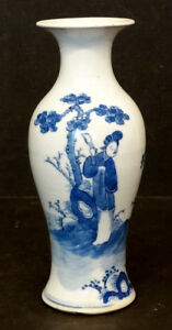 Antique Chinese Porcelain China Hand Painted Blue White Vase Double Blue Ring