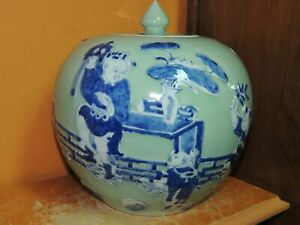 Chinese 8 5 Jar With Lid Celadon With Raised Blue White Bat Antique 19th Qing