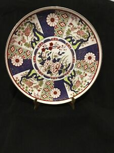 Mari Ware Japanese Decorative Plate Hand Painted In Floral Design 10 1 4