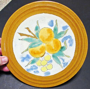 Vintage San Jose Pottery Plate Oranges Leaves California Tile Minty 2 9 5 8