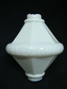 Embossed Electra White Milk Glass Lightning Rod Ball Jewel Cone Weather Vane