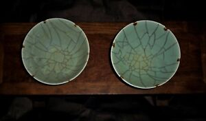 Rare Qing Dynasty Lotus Leaf Bowls With Crackles In Song Dynasty Guanyao Style