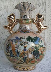 10 Satsuma Gilded Enamel Porcelain Peacocks Vase With Lion Handles