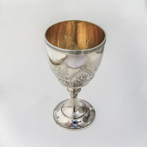Goblet Aesthetic Style Cattails Greek Key Border Coin Silver Gorham 1860