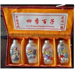 Snuff Bottle Inside Painting Chinese Painting 4pcs Set