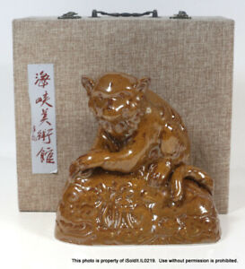 Yixing Pottery Signed Monkey Sculpture 1950 S Famous Artist W Fitted Box