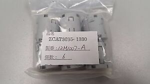 Lot Of 6 Tdk Zcat3035 1330 Filter Ferrite Core Cable Clamp 13 Mm Gray