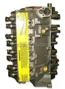 Reman Up To 1995 Chevy 350 Marine Long Block Engine