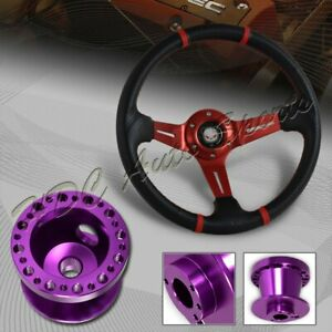 For 02 06 Acura Rsx Dc5 350mm Red Carbon Pvc Steering Wheel Purple Aluminum Hub