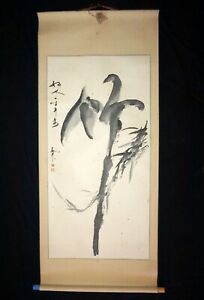 20c Chinese Scroll Painting Abstract Bamboo Calligraphy By Unknown Col 9