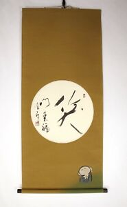 Hanging Scroll Japanese Kakejiku Fortune Comes To A Merry Home By Houen 409