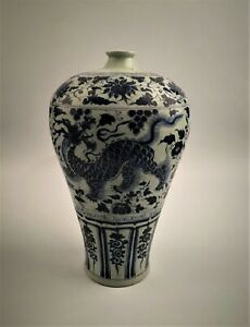 A Rare Yuan Dynasty Majestic Blue White Meiping Vase With Kylin Floral Motifs