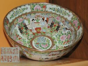 Chinese 9 75 Rose Medallion Punch Bowl Antique 19th Late Qing Famille Canton