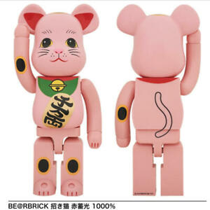 Shipping Included Beckoning Cat Red Luminous 1000 Medicom Toy Sky Tree Store