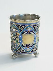19c Russian Gilt Silver Enamel Vodka Cup