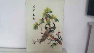 Japanese Silk Embroidered Picture 1970s 1980s Vintage Signed 53cm 38cm